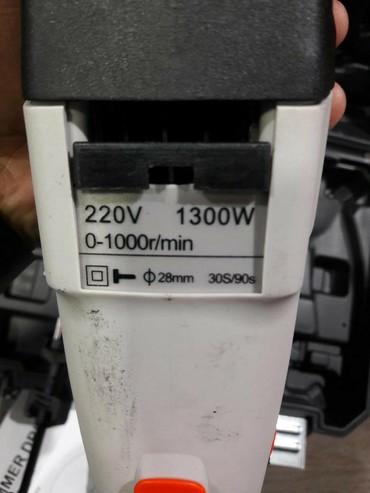 токарный инструмент советский в Кыргызстан: Перфоратор Crown 28 1300 w 1000r/m  Торопитесь товар ограничен!!!