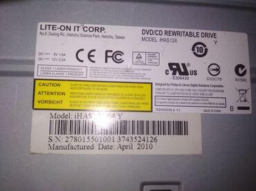 дисковод dvd rom в Кыргызстан: Продаю дисковод для пк