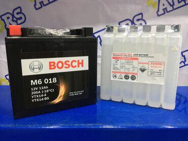 защитное стекло на meizu m6 в Кыргызстан: Аккумулятор Bosch M6 018 (12 Ah).Гарантия 2 года + бесплатное