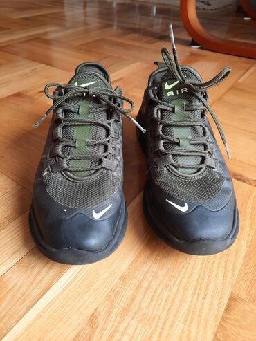 Nike patike,broj 37,5.Imaju ostecenje unuta ( slikano je)Imaju