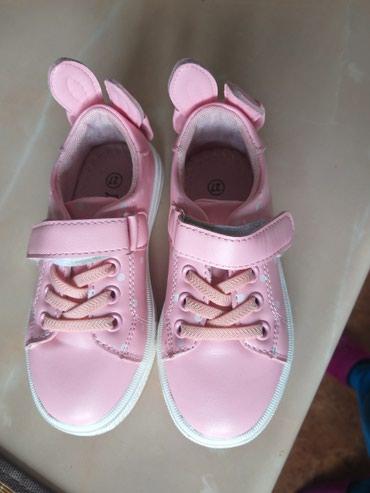 детские-обувь в Балыкчы: Для девочек 28размер,новый