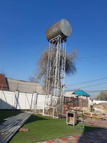 Ремонт и строительство - Ак-Джол: Продаю воду башню