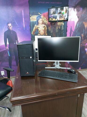 купить рабочий стол для школьника в Кыргызстан: Игровой ПК полный комплект 27 монитор!Отличный готовый компьютер для