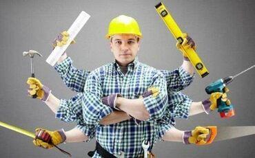 13344 объявлений: В цех рекламной компании требуются сотрудники по сборке и монтажу рекл