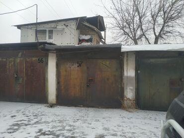 ачекей городок в Кыргызстан: Продам Гараж! Кирпичный, утепленный. Площадь 15м2, с подвалом такой же