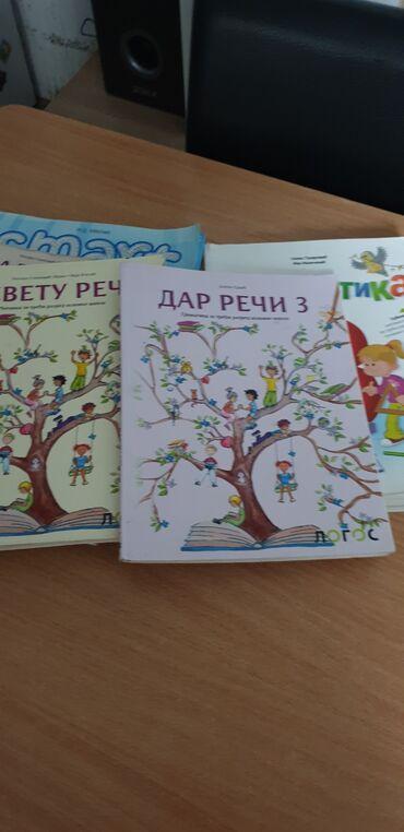Knjige, časopisi, CD i DVD | Batajnica: Radne sveske i udzbenici za treci razred osnovne skole izdavac LOGOS