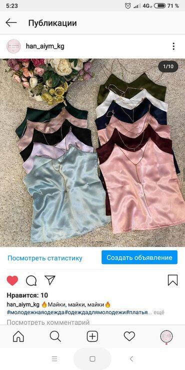 Женская одежда по низким ценам вотсап! Доставка по городу и регионом!