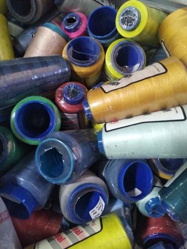 распродажа остатков одежды в Кыргызстан: Куплю остатки нитки и кружова