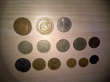 Europe coins. 88 κέρματα. Germany: 5,10, 50 pfennig, sweden: 10 σε Αθήνα
