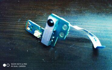 PS2 & PS1 (Sony PlayStation 2 & 1) - Azərbaycan: Ps2 Slim.StandBy And RemoteControl (İşə salma - söndürmə və Uzaqdan