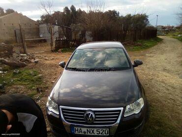 Volkswagen Passat 2 l. 2006 | 138000 km