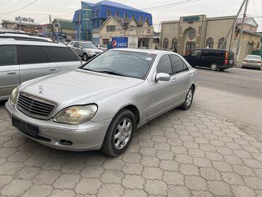 Транспорт - Кыргызстан: Mercedes-Benz S 500 5 л. 1999   188888 км
