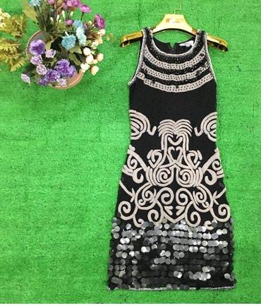 Платье необычное. Расшитая крупными пайетками и бусами. Надевалось 1 р