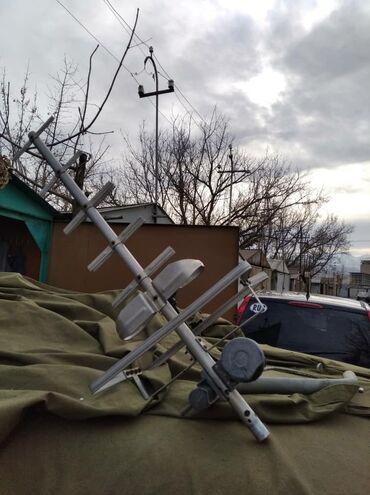 продам лайку в Кыргызстан: Продам дециметровую алюминиевую антенну 80 см