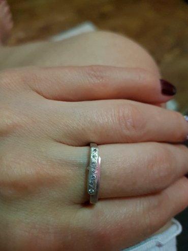Серебряное кольцо,размер 18мм в Лебединовка