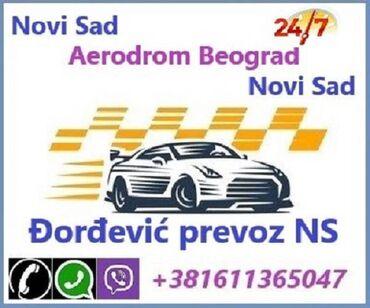 Prevoz do aerodroma Putnički automobil | 4 sedišta