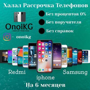 Samsung | 64 ГБ | Белый | Новый | Гарантия, Сенсорный, Отпечаток пальца