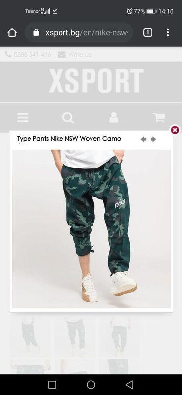 Pantalone velicina m - Srbija: Prodajem Nike pantalone iz NSW kolekcije maskirne M velicina.Obucene