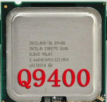 Core 2 Quad Q9400 (4 ядра) 775 сокет. Бишкек ▪ В комплекте качественна