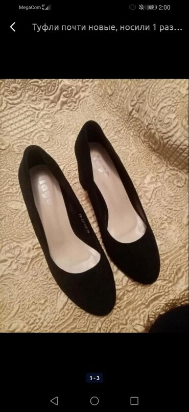 Женская обувь в Беловодское: Продаю