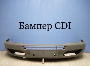 тюнинг бампера опель кадет в Кыргызстан: Бампер на Спринтер CDI Мерседес Бенц