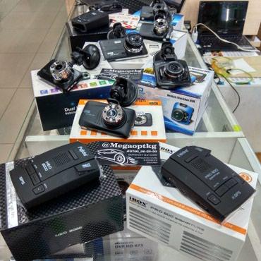 Видеорегистратор цены от 600 сом, в Бишкек