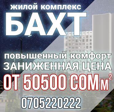 аренда квартир в бишкеке район восток 5 в Кыргызстан: Lexus GX 5.7 л. 2020 | 25000 км