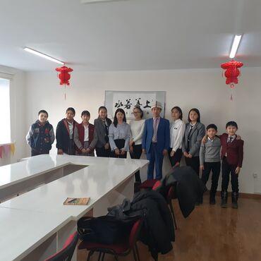 Языковые курсы | Китайский