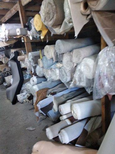 Мебельная ткань оптом и розницу, в Бишкек