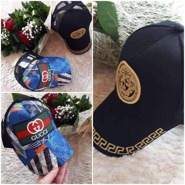 Manchester united kacket - Srbija: Kacket 1350 din
