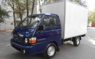 Huanghai в Кыргызстан: Huanghai Другая модель 2004