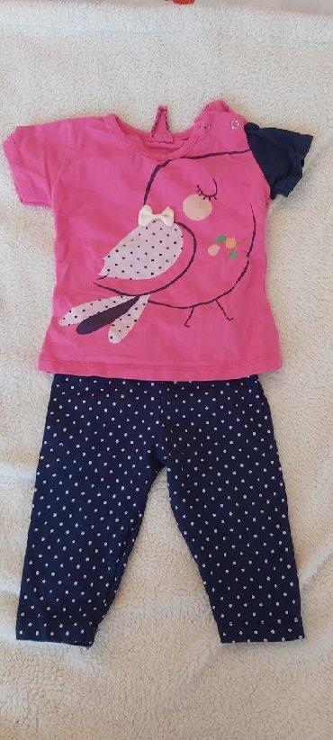 Ostala dečija odeća | Zabalj: Za 18 meseci  450