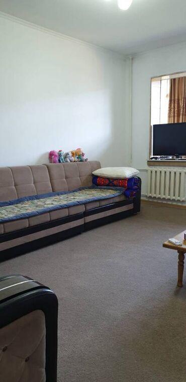 хаггис элит софт 3 цена бишкек в Кыргызстан: 105 серия, 3 комнаты, 81 кв. м
