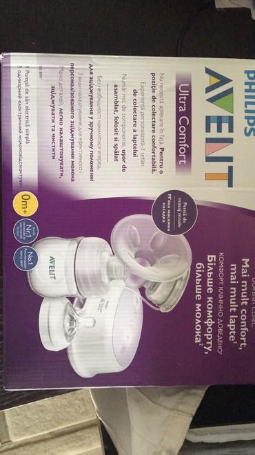 Avent electric breast pump Used only twice Price new: 170€ σε Γλυφάδα - εικόνες 2