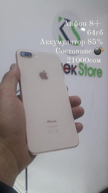 gold star телевизор в Кыргызстан: IPhone 8 Plus | 64 ГБ | Розовое золото (Rose Gold) | Б/У | Отпечаток пальца