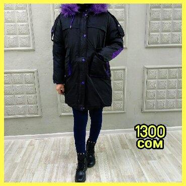 размер мужской одежды 2xl в Кыргызстан: Женские куртки, размеры m-2xl
