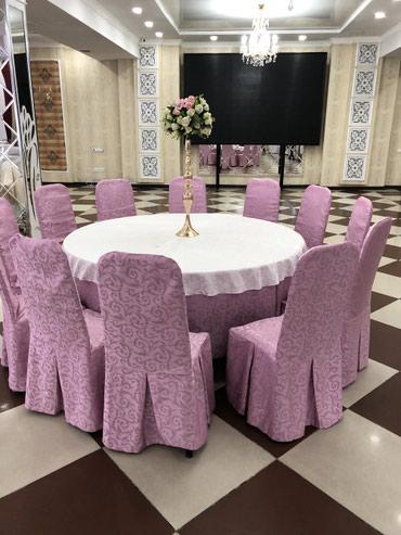 Чехлы на стулья 150 сом (в наличии 300шт, в Бишкек