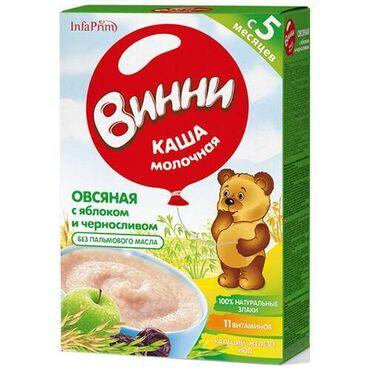 Винни каша Овсяная с яблоком и черносливом молочная, с 5 месяцев, 200
