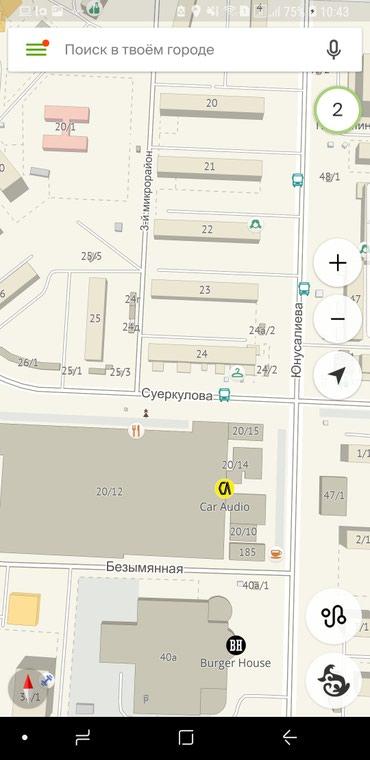 Сдаю в аренду помещение под бизнес на в Бишкек