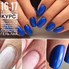 День 2: в Бишкек