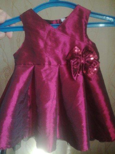 10696 объявлений: Платье для малышки от 3 - 6 месяцев примерно от плеча 35 см