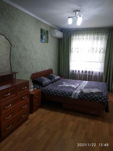 Посуточно . 5 микр.гостиница.южные микрорайон.гостиница город Бишкек