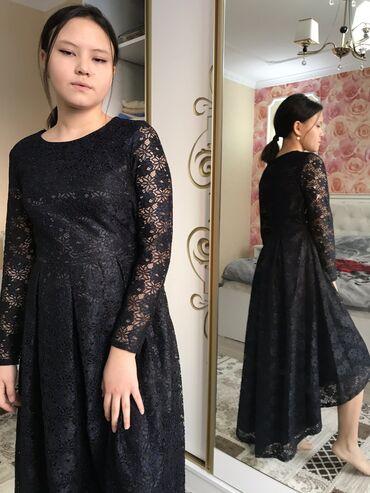 спортивные платья больших размеров в Кыргызстан: Блестящее платье русалка  размер 38  цена:1100