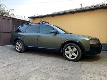 audi quattro 2 2 20v в Кыргызстан: Audi A6 Allroad Quattro 2.5 л. 2000
