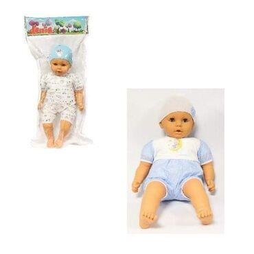 Lutka beba ćela je lutka bebica visine 60cm, kojaizgleda kao prava