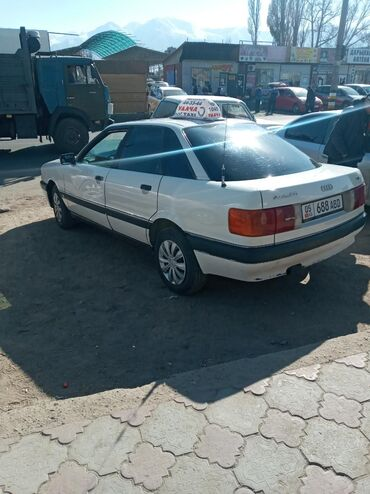 Audi 80 1.8 л. 1989 | 111111 км