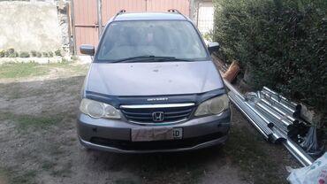 Транспорт - Кунтуу: Honda Odyssey 2.3 л. 2003   240270 км