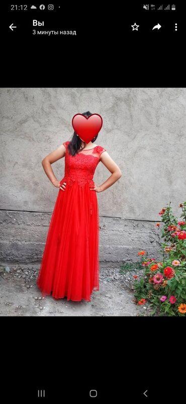роскошное вечернее платье в Кыргызстан: Продаётся роскошное вечернее платье одевала 1раз. В живую очень