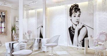 Продаю готовый раскрученный бизнес салон красоты в Центре города.  Сал