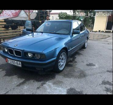 BMW - Бишкек: BMW 5 series 2 л. 1994